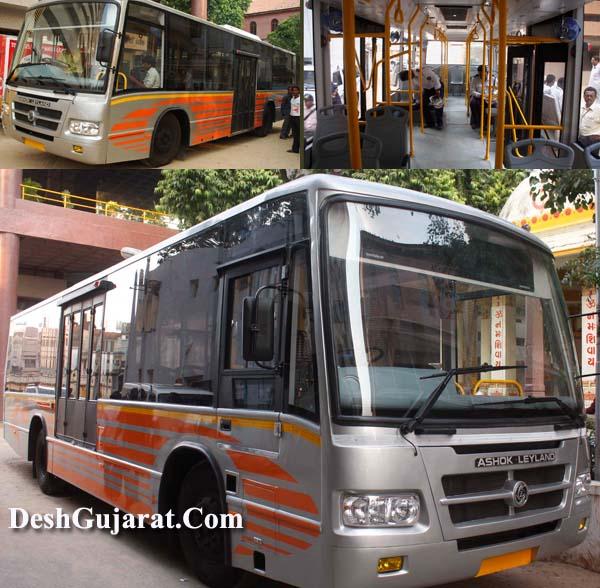 Ahmedabad Municipal Corporation: Wikis