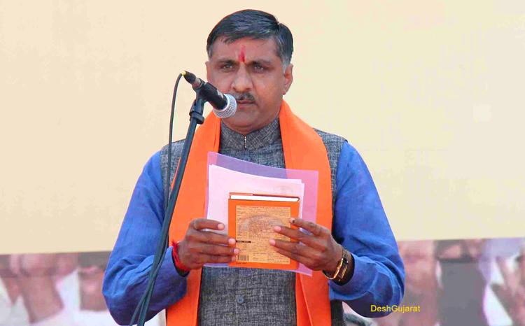 minister of gujarat