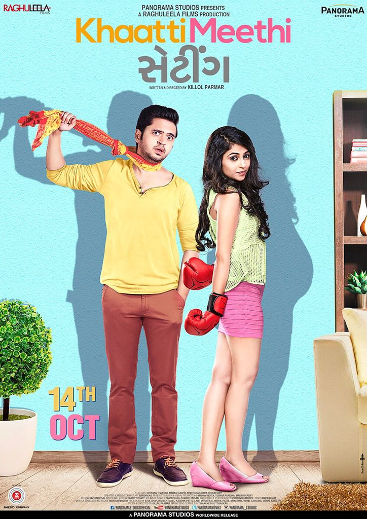 Another major Bollywood film production house enters Gujarati film market