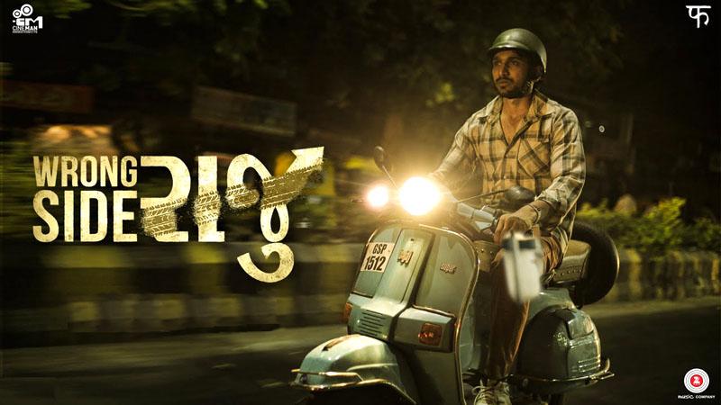 Gujarat govt presents Rs 1 crore cheque to makers of National Award winner Gujarati film