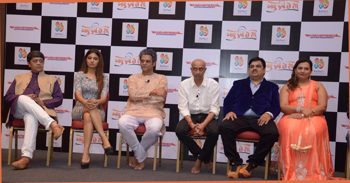 Bapu Kya Chhe star cast interact with press