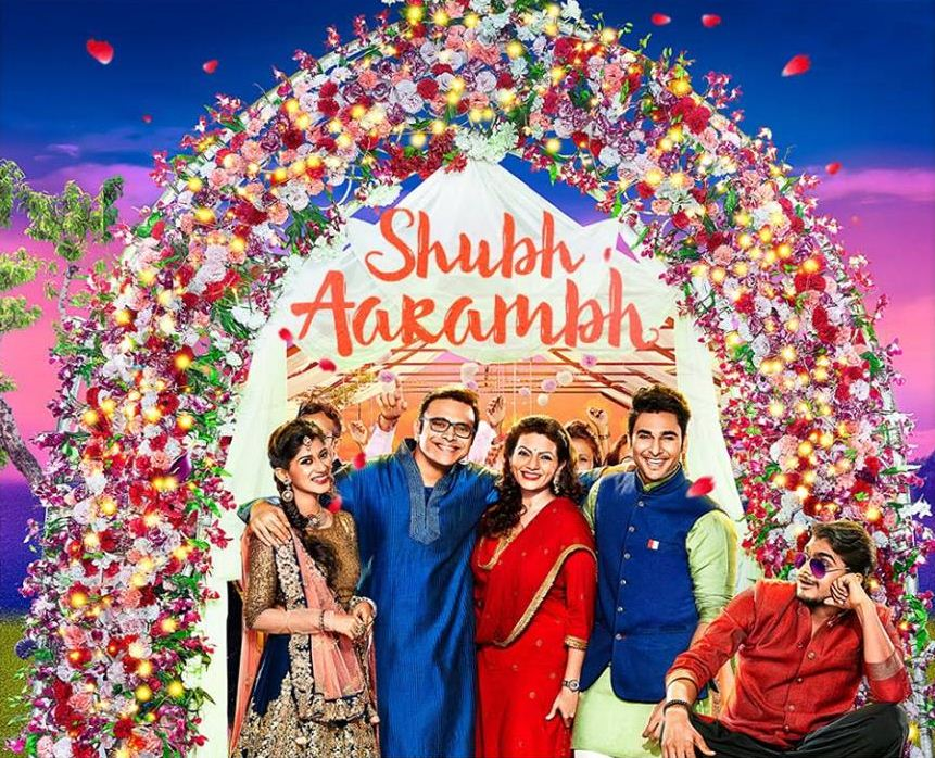 Shubharambh Gujarati movie review: a good time-pass movie to watch when whole family is in the house