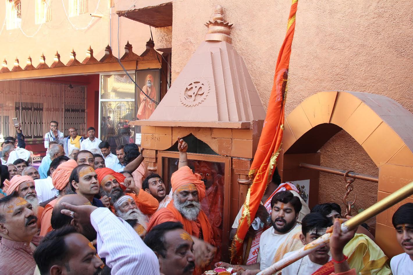 Bhavnath-Fair