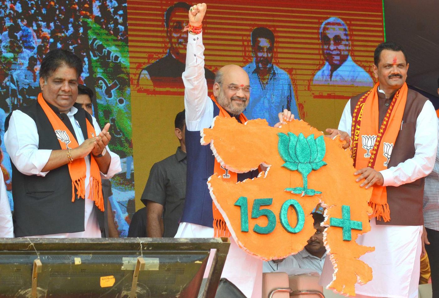 Gujarat election is between Jativad-Vanshvad and Vikasvad: Amit Shah in Bhavnagar